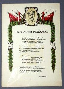 Dyplom Wiersz Pt Brygadier Piłsudski Ii Rp 6201