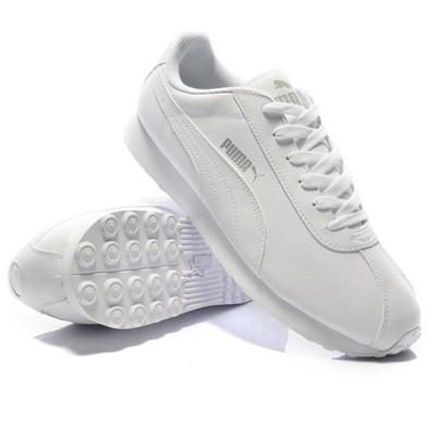 buty puma damskie białe allegro