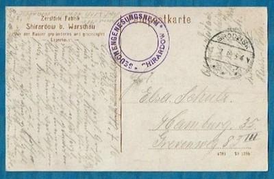 Żyrardów. I WŚ. Zniszczona fabryka. 1916 rok