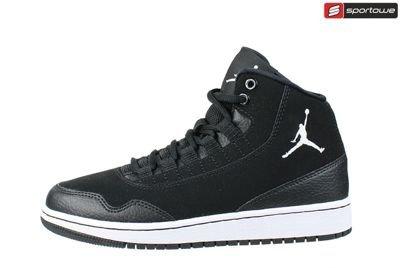 Nike Jordan Executive 820240011 r. 44,5 # 28,5 cm