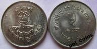 Nepal 5 rupees 1984 - Family Planning UNC KM# 1017