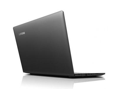 Laptop Lenovo IDEAPAD 510 15 i5 8GB 1TB GF940MX