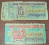5000 i 20000 KARBOWANIEC 1993 UKRAINA
