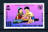 A17136 KOLEJNICTWO KOREA PLN 1658**