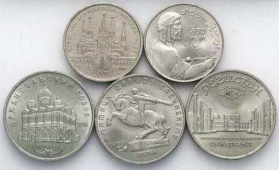 4505. ZSRR - zestaw okolicznościowych 1 i 5 rubli