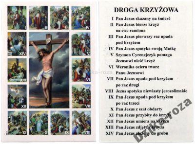 Obrazek Droga Krzyzowa Staje Drogi Krzyzowej Jezus 5174356020 Oficjalne Archiwum Allegro