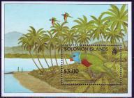 Solomon Is. B44**, 1996 r., Ptaki, 4E!