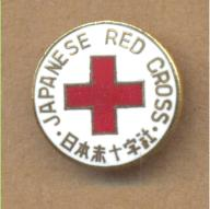 Odznaka Japońskiego Czerwonego Krzyża