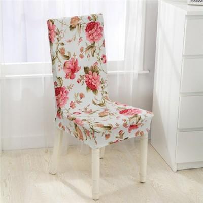 Zupełnie nowe Elastyczny pokrowiec na krzesło w róże piwonie - 6866256342 NZ07