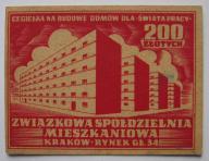 CEGIEŁKA - 200 ZŁOTYCH NA DOMY DLA ŚWIATA PRACY .