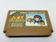 Ninja Hattori Kun Famicom Pegasus NES Nintendo 198