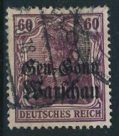 Niemcy 60 nadruk Gen.Gouv.Warschau