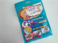 Czyściwo Żel Super Clean Gąbka
