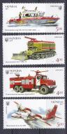 Ukraina 2017 wozy pożarnicze pożarniczy transport