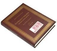 Kolekcja LUCOW Tom V . Banknoty polskie 1944-1955