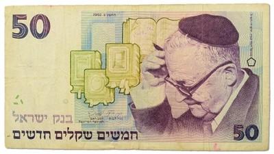2.Izrael, 50 Nowych Szekli 1992, P.55.c, St.3