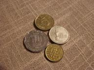 Zestaw monet Sri Lanka 4 szt.każda inna.