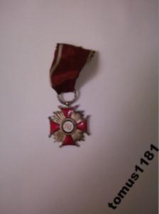 Medal odznaczenie PRL