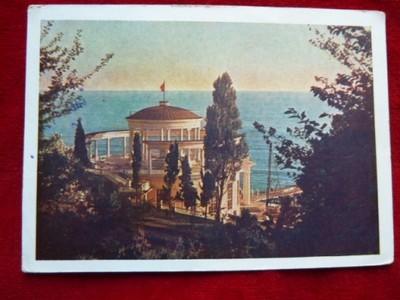 Pocztówka  SOCZI 1959 r