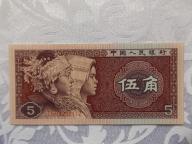 CHINY 5 WU JIAO 1980 r.  STAN UNC !