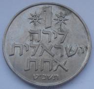 1969r. - Izrael - 1 Lira
