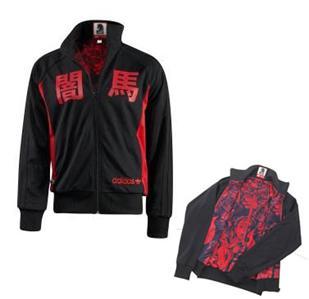 .: Limitowana bluza Adidas Originals Dark Horse :.