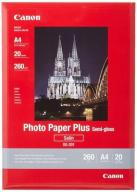 Canon Semi-Gloss SG-201 Photo A4 20ark 260g Satin