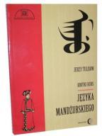 Książka KRÓTKI KURS JĘZYKA MANDŻURSKIEGO - Tulisow
