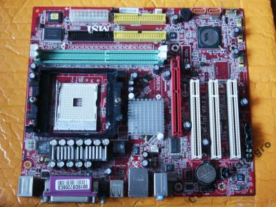 MS 7181 MOTHERBOARD WINDOWS 10 DRIVERS DOWNLOAD