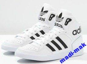 Adidas Extaball Biale Jedyne 41 1 3 6110572983 Oficjalne Archiwum Allegro