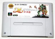 Wanderers From YS gra na konsole Super Nintendo