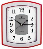 Zegar Biurowy PERFECT Urozmaici Wnętrze 3 Kolory