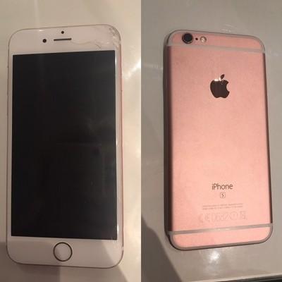Iphone 6s Uzywany 100 Sprawny 64gb Wysylka Gratis 6731565741 Oficjalne Archiwum Allegro