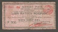 BANKNOT INDONEZJA - 1947 rok - 500 RUPII