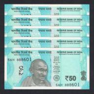 Indie 50 rupii 2017 UNC 10 sztuk