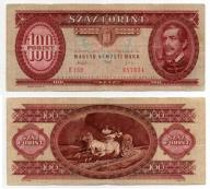 WĘGRY 1993 100 FORINT