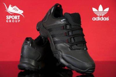 Buty Adidas CW AX2 BETA B33116 r.41 47 JESIEŃ 24H