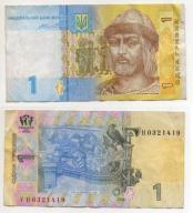 UKRAINA 2014 1 HRYVNA