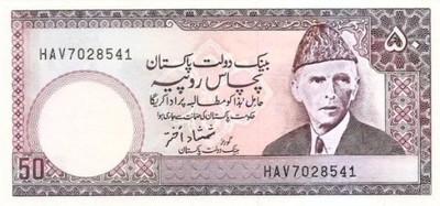 Pakistan 50 Rupii 1986 P-40a.8 UNC