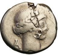 Rzym -Republika AR-denar C Considius Paetus 46 pne