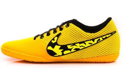 Buty Nike Elastico Pro Iii Ic 800 46 Nowosc 4750960372 Oficjalne Archiwum Allegro