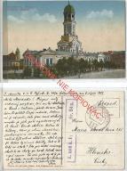 Stanisławów, Ratusz, K.U.K. poczta polowa, 1917
