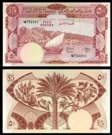 Arabia Południowa 5 dinars 1965r. P-4 XF/AU ( 2+ )