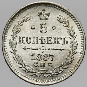 1013. Rosja 5 kop. 1887, st.1