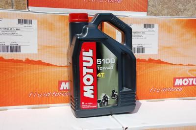 MOTUL 5100 10W40 4L ATV QUAD GRIZZLY RINCON filtr