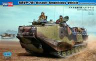 AAVP-7A1 w/mounting bosses - Hobby Boss 1/35