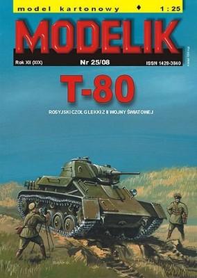 T-80 rosyjski czołg lekki z II wś 1:25