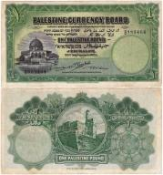 Palestyna,1 Pound 30.9.1929, P. 7b, RRR