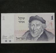 1978 Izrael - 1 szekel