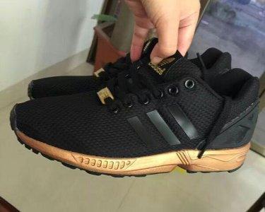 adidas zx flux damskie ze złotym